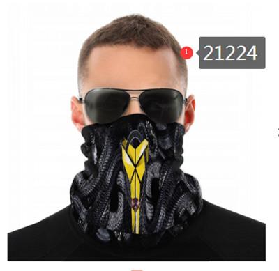 Kobe Bryant Neck Gaiter Face Covering (21224)