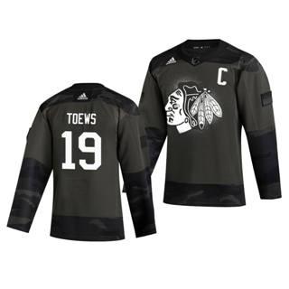 Men's Chicago Blackhawks #19 Jonathan Toews 2019 Veterans Day Authentic Practice Hockey Jersey Camo