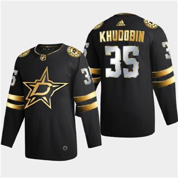 Men's Dallas Stars #35 Anton Khudobin Black Golden Edition Limited Stitched Hockey Jersey