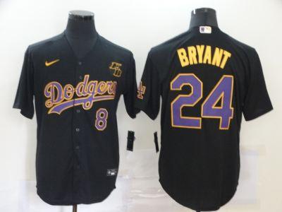 Men's Dodgers #8-24 Kobe Bryant Black Purple No. 2020 KB Patch Baseball Cool Base Jersey