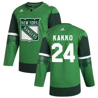 Men's New York Rangers #24 Kaapo Kakko 2020 St. Patrick's Day Stitched Hockey Jersey Green