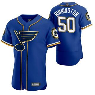 Men's St. Louis Blues #50 Jordan Binnington 2020 Hockey x Baseball Crossover Edition Jersey Blue