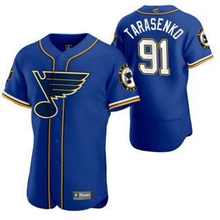 Men's St. Louis Blues #91 Vladimir Tarasenko 2020 Hockey x Baseball Crossover Edition Jersey Blue