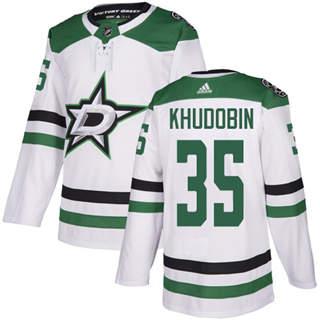 Men's Stars #35 Anton Khudobin White Road Authentic Stitched Hockey Jersey